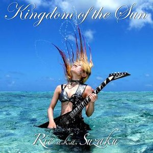 Image for 'KINGDOM OF THE SUN'