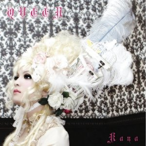 Image for 'Rose Kingdom'