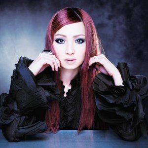 Image for '阪井あゆみ'