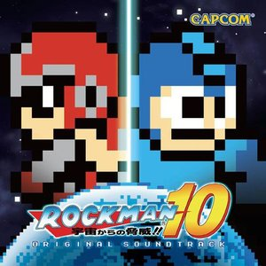 Image for 'Rockman 10: 宇宙からの脅威!! Original Soundtrack'