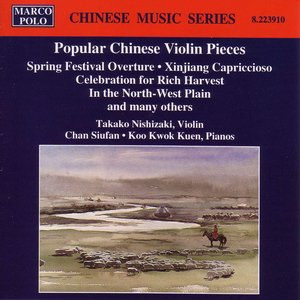 Image for 'Popular Chinese Violin Pieces'