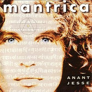 Image for 'Mantrica'