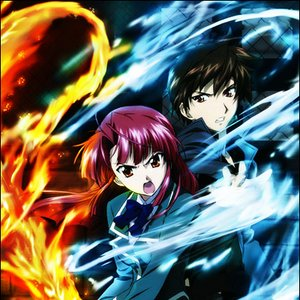 Image pour 'Kiuji Saori'