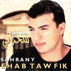 Bild für 'Sahrany'