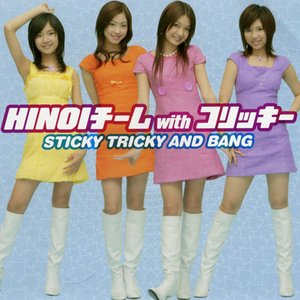 Immagine per 'STICKY TRICKY AND BANG'