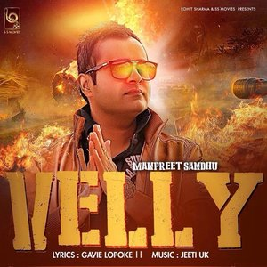 Image for 'Velly'