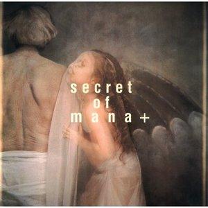 Image for 'Secret of Mana+'