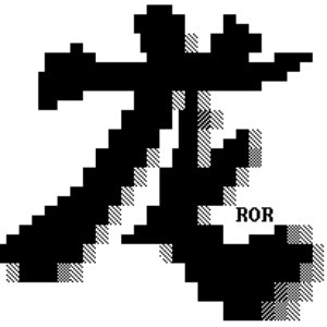 Image for 'Ror'