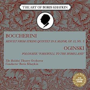 Imagem de 'Minuet from String Quintet in E Major, Op. 13, No. 5'