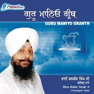 Immagine per 'Guru Manyo Granth'