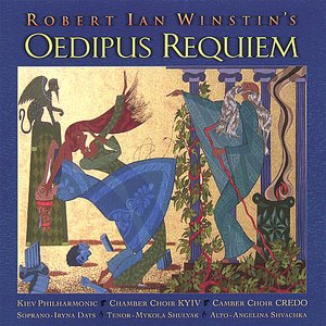 Image for 'Oedipus Requiem'