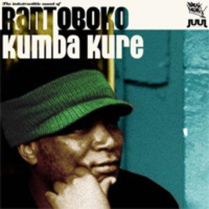 Image for 'Kumba Kure'