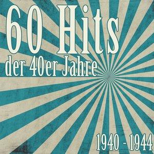 Image for 'Ich spiel' mit dir (Aus der Operette ''Hochzeitsnacht im Paradies'')'