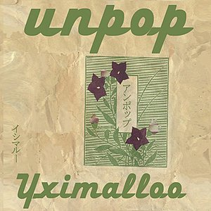 Image for 'Unpop'