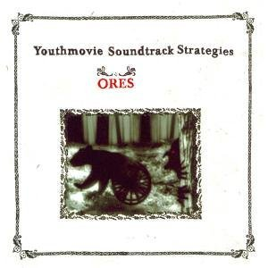 Image for 'Ores single'