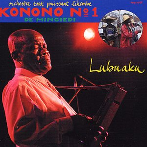 Image for 'Lubuaku'