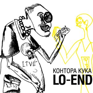 Image for 'Lo-End'