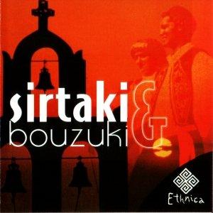 Image for 'SIRTAKI - BOUZOUKI'