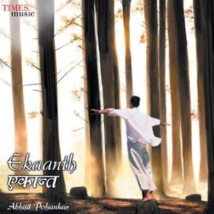 Image for 'Ekaanth'