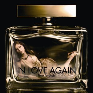 Image for 'In Love Again'
