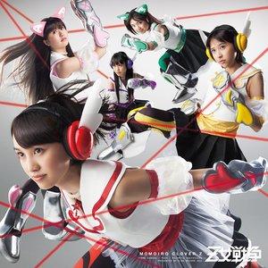 Immagine per 'Z女戦争'