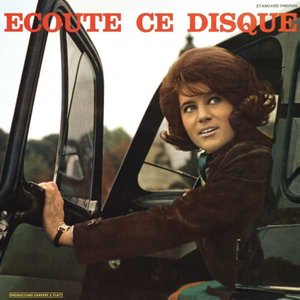 Image for 'Ecoute ce disque'