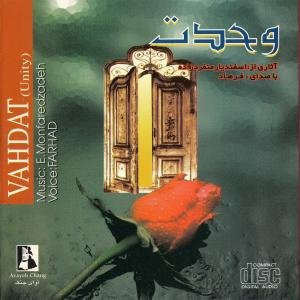 Image for 'Vahdat'