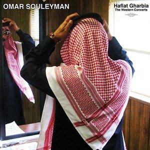 Bild für 'Haflat Gharbia: The Western Concerts'