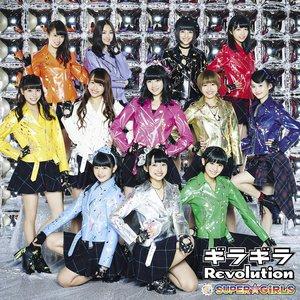 Image for 'ギラギラRevolution'