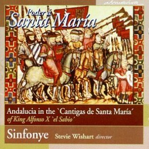 "Image for 'Andalucia in the ""Cantigas de Santa Maria""'"