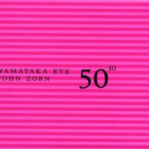Image for '50th Birthday Celebration, Volume 10'