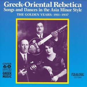 Bild för 'Greek-Oriental Rebetica Songs & Dances'