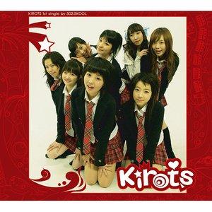 Image for 'kirots'