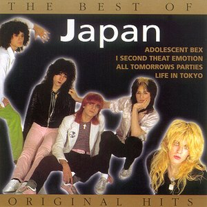 Image for 'The Best of Japan'