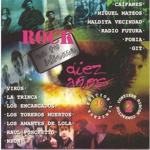 Image for 'Rock en tu Idioma'