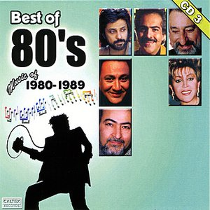 Image for 'Best of 80's Persian Music Vol 3'