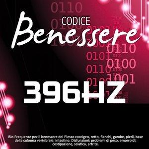 Image for 'Codice benessere 396 Hz: bio frequenze per il benessere del plesso coccigeo, retto, fianchi, gambe, piedi, base della colonna vertebrale, intestino (Disfunzioni: problemi di peso, emorroidi, costipazione, sciatica, artrite)'