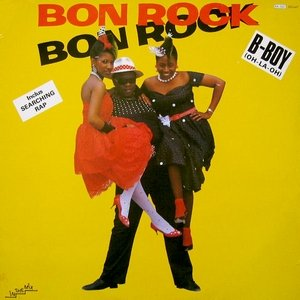 Image for 'B-Boy (Oh-La-Oh)'