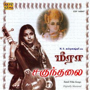 Image for 'M S Subbulakshmi'S Meera / Shakunthalai'