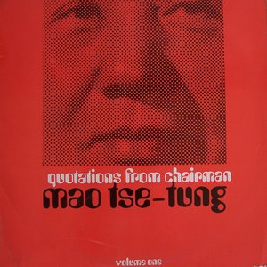 Image pour 'Quotations From Chairman Mao Tse-Tung Volume One'