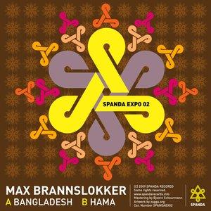 Bild für 'Spanda Expo 02'