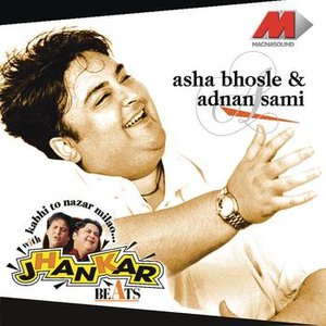 Image for 'Kabhi To Nazar Milao... Jhankar Beats'