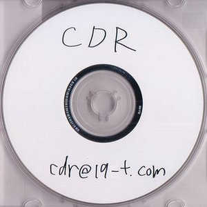 Image for 'Cdr'
