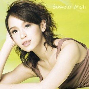 Image pour 'Wish'