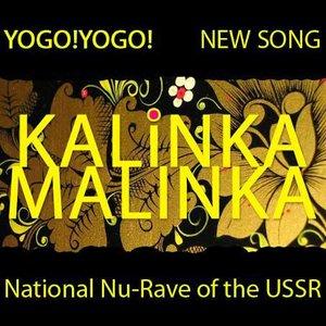 Image for 'Kalinka-Malinka demo'