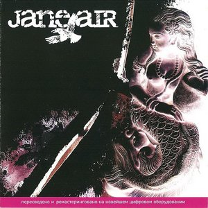 Image for 'Jane Air (Remixed & Remastered)'