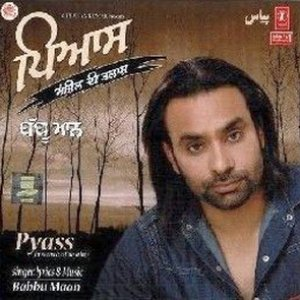 Image for 'Pyass'