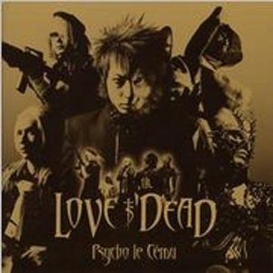 Image for 'LOVE IS DEAD'