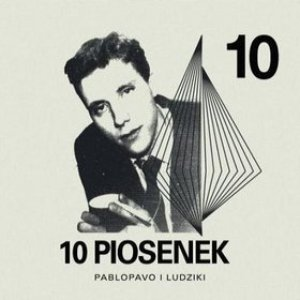Image for '10 Piosenek'