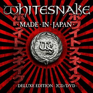 Image for 'Made in Japan (Deluxe Edition)'